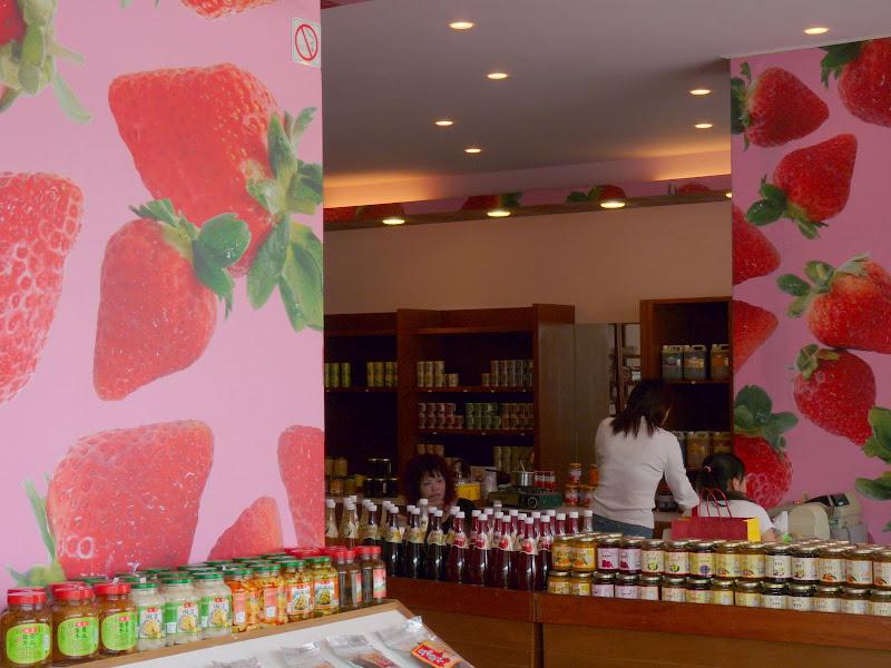 La capitale de la fraise a Taiwan
