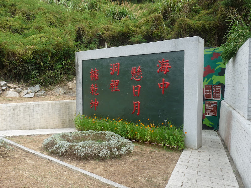 TAIWAN .Les Iles MATSU - P1280725.JPG