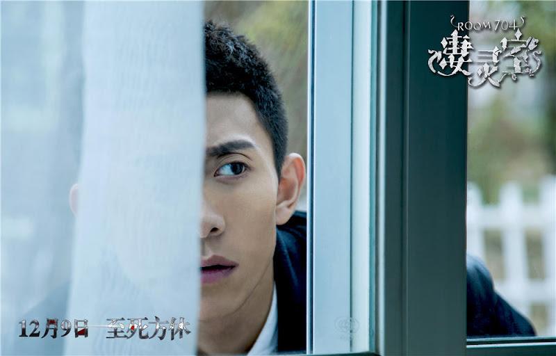 Room 704  China Movie