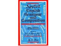 PC Das Applied English Grammar & Composition - Part 1 PDF ফাইল