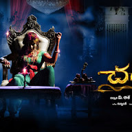 Chandrika Movie Wallpapers