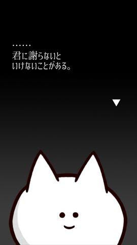 game_041.JPG