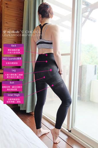 【aLOVIN'婭薇恩】黑眼娜娜:[美體瘦身] aLOVIN婭薇恩推脂力學LUNABUTIY超能鍺動塑褲,平價的塑身褲讓懶人也能擁有纖細美腿!
