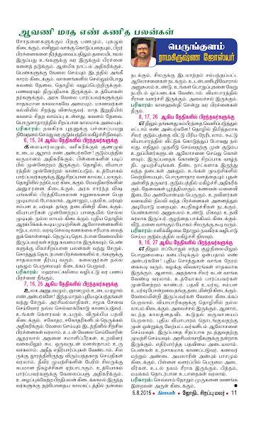 Tamil Matha Numerology Palan