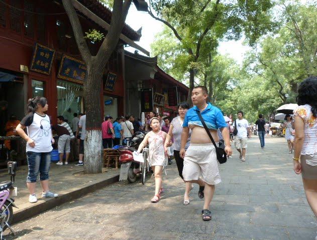 CHINE XI AN - P1070254.JPG