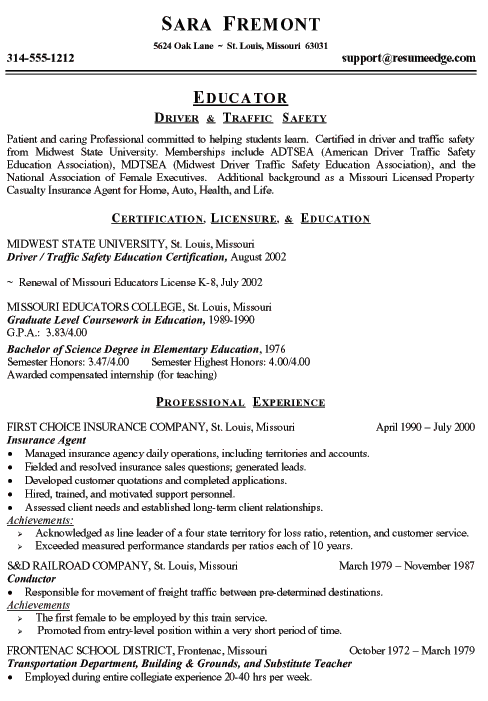Resume Samples- screenshot