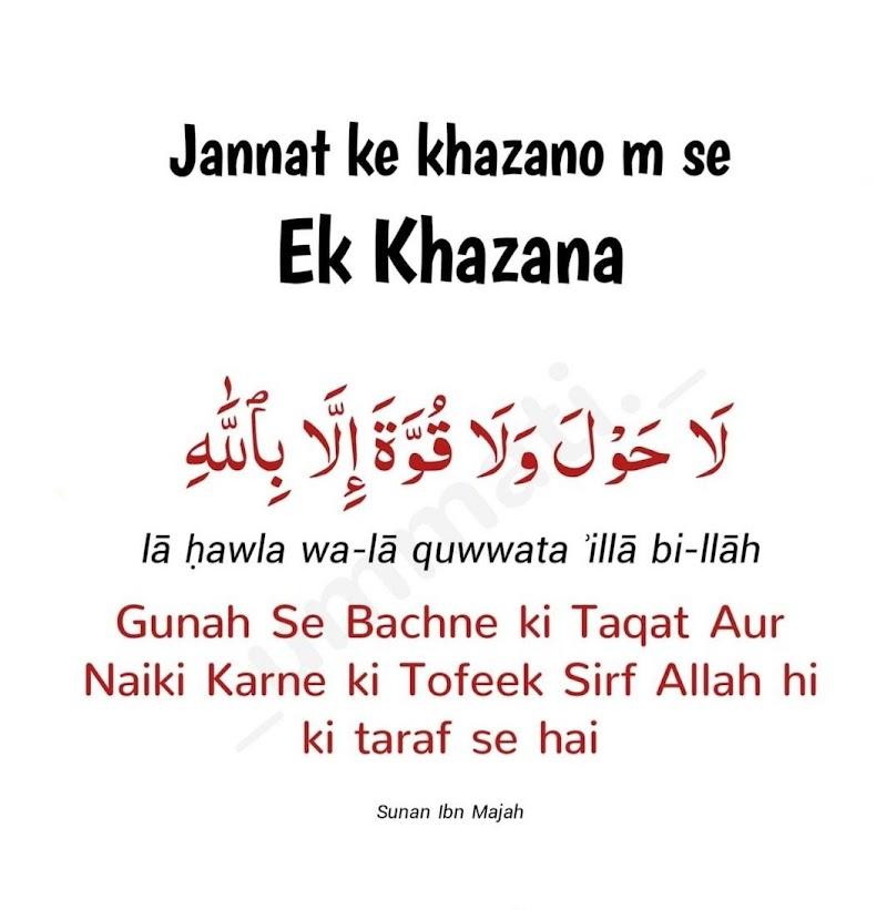 Ek Khazana