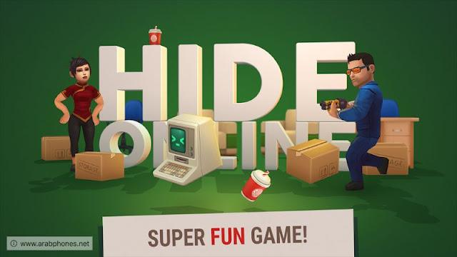 تحميل لعبة Hide Online مهكرة آخر اصدار