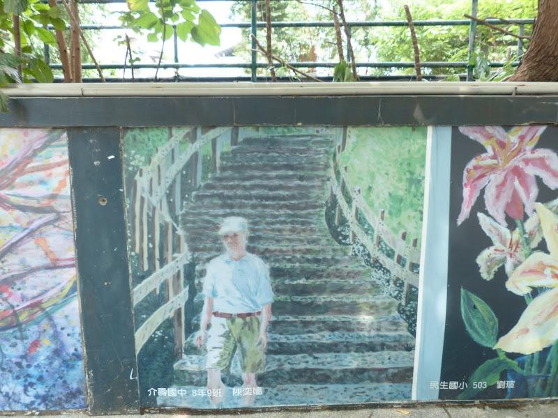 Taipei. Modélisme davions et Street art - P1250764.JPG