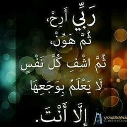 Alhasm mohammad (كلمه حق) picture