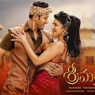 Srimanthudu New Wall Papers