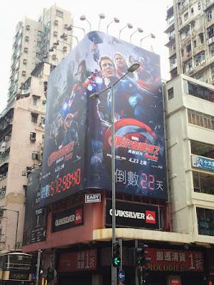 復仇者聯盟大型廣告帆布亮化