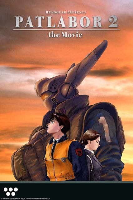 Patlabor 2: The Movie