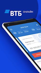 VTB-Online 14.52.0.1