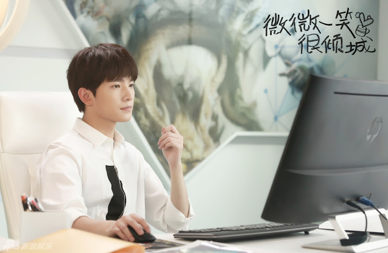 Just One Smile is Very Alluring / Love O2O  China Drama