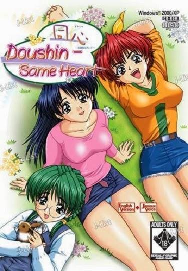 Doushin Same Heart
