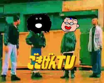 ごきげんTV