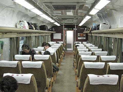 JR夜行列車 急行「はまなす」 ドリームカー