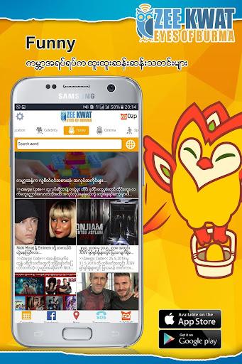 ZeeKwat 2.7.3120 Screenshots 7