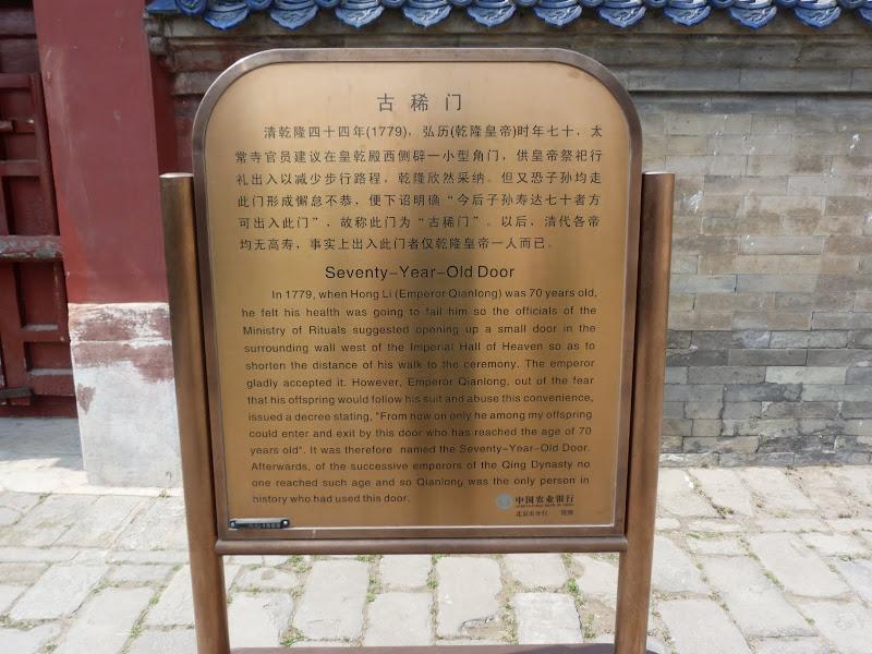 PEKIN Temple Tian tan et une soirée dans les Hutongs - P1260843.JPG