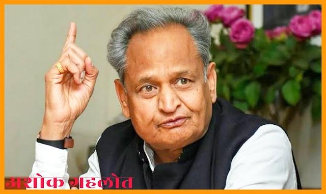 राजस्थान सियासी संकट - सीएम गहलोत ने राज्यपाल को सौंपी समर्थक विधायकों की सूची।
