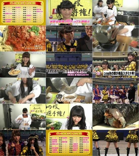 [TV-Variety] 141214 AKB48 ネ申テレビ シーズン17 / Nemousu TV Season 17 ep06
