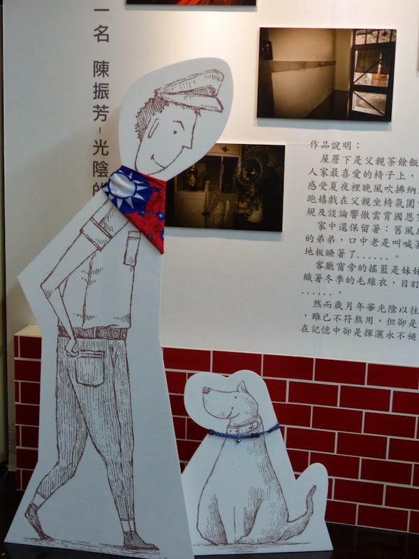 Fang Liao Artist village F 3 ( Pingtung county) et Village cultural a Pingtung city - P1030696.JPG