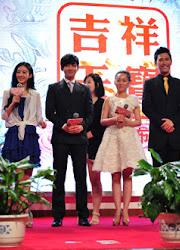 Lucky Tianbao China Drama