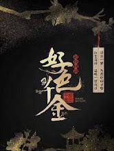 Jueshi Qianjin China Web Drama