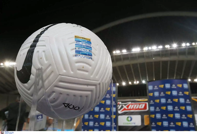 Superleague: Σέντρα στην 5η αγωνιστική – Το πρόγραμμα του Σαββατοκύριακου
