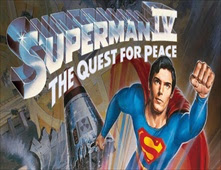 مشاهدة فيلم Superman IV: The Quest for Peace