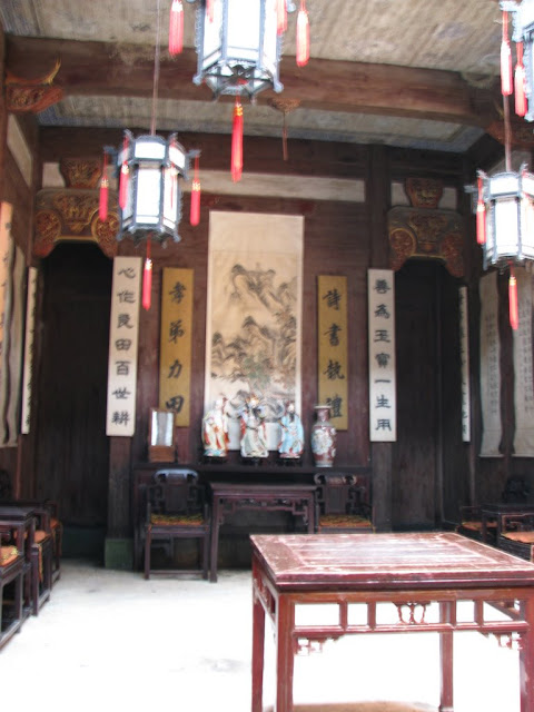 Inside a Residence in Hongcun Village