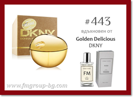 Парфюм FM 443 PURE - DKNY - Golden Delicious