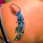 letras%chinas%tatuajes