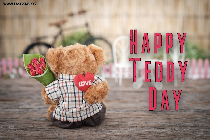 Teddy Day Pic With Name, Teddy Day Images 2021 Download, Photos, Picture By FAST2SMSXYZ