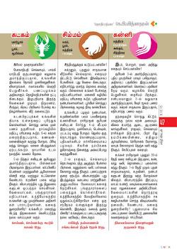 Sakthi Jothidam Raasi Palan