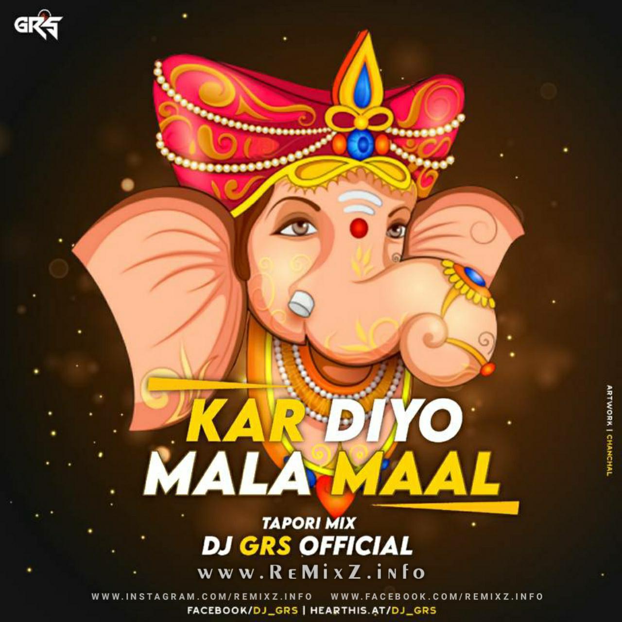 kar-diyo-mala-maal-remix-dj-grs-jbp.jpg