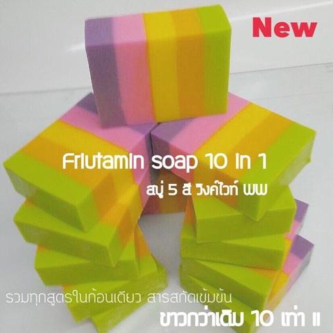 Menjual Produk Kecantikan Dan Kesihatan FRUITAMIN 10 In