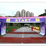 樂華1/4馬拉松2009 (1)