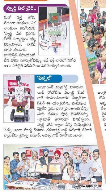 Guru Nanak Institutions Hyderabad, Robolab News(77).jpg