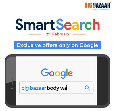 Smart February Voucher Big 250 Get Rs Offer Bazaar Discount Wap5 - 2nd in Search