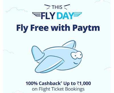 paytm-flyday-free-flight-tickets