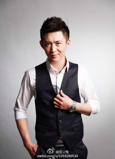 Tao Siyuan China Actor