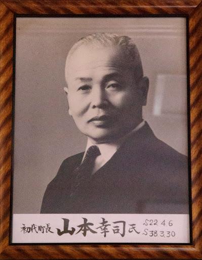 山本幸司 氏