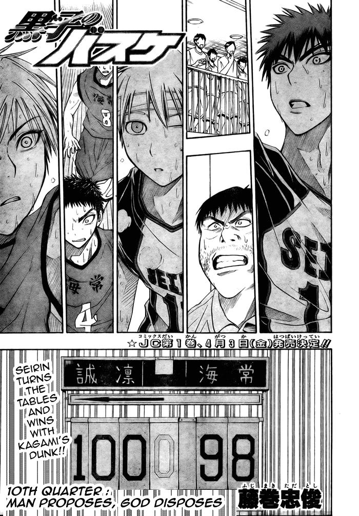 Kuruko Chapter 10 - Image 10_01