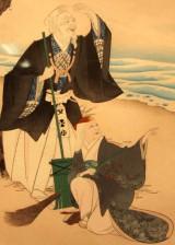 Uba, Gods And Goddesses 4