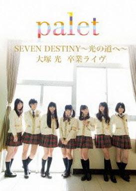 [TV-SHOW] palet – SEVEN DESTINY ~光の道~ 大塚光 卒業ライヴ (2013/06/21)