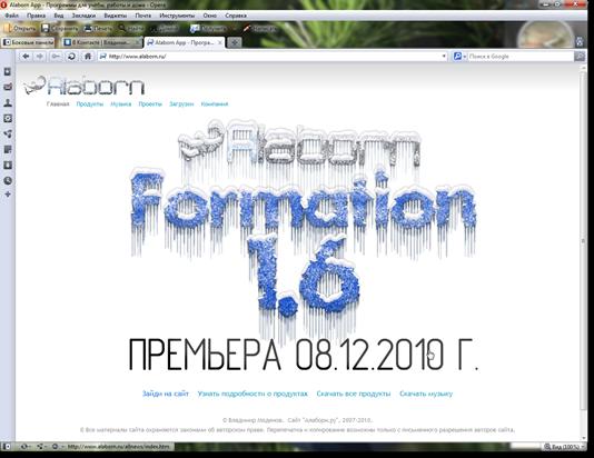 alabornformation16[5]