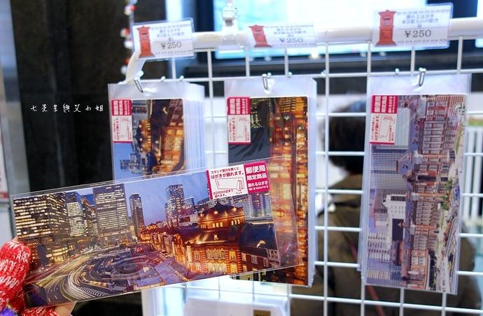 26 日本購物必買 東京 中央郵便局