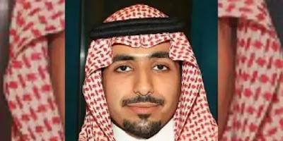وفاة الأمير نواف بن سعد بن سعود بن عبد العزيز